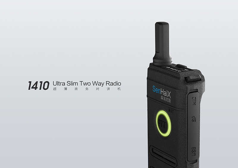 pmr446 two way radio